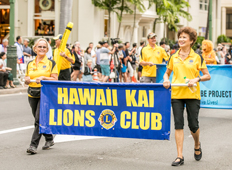 The DISTRICT 50 HAWAII LIONS CLUBS