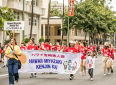 Hawaii Miyazaki Kenjin-Kai / ハワイ宮崎県人会