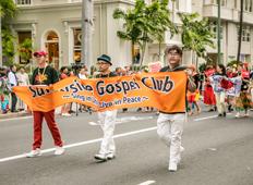 Sunny Side Gospel Club / サニーサイドゴスペルクラブ