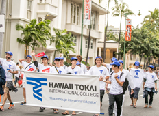 Hawaii Tokai Internartional college / ハワイ東海インターナショナルカレッジ