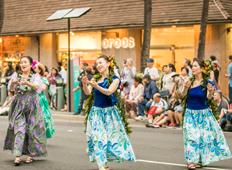 Ho Aloha Hula Club / ホアロハフラクラブ