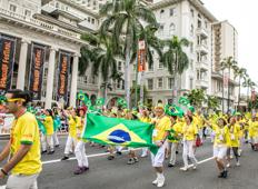 Brazil Kenren -48th Imin Furusato Meguri Group / 第48回移民ふるさと巡り・ブラジル県連グループ