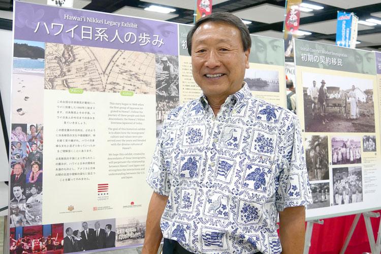 多くの日本とハワイの文化交流活動に従事している浅沼正和氏