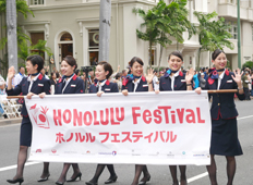 HONOLULU FESTIVAL PARADE BANNER BY JAL JETS