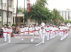 Royal Hawaiian Band / ロイヤル ハワイアン バンド