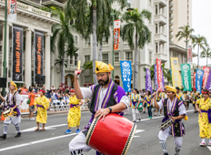 Hawaii United Okinawa Association