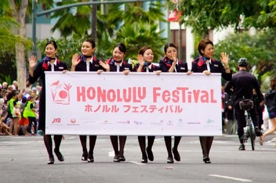 The 26th Annual Honolulu Festival Sub-theme has been determined!