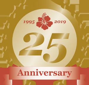 HF2019_25th-logo