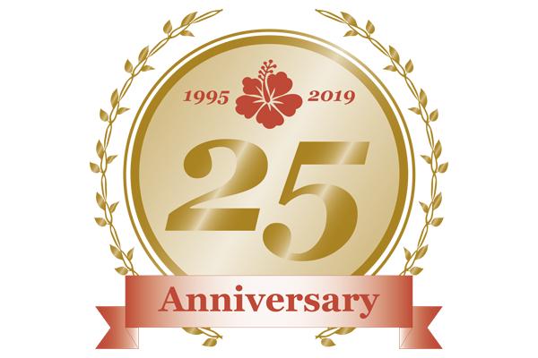 HF25_logo