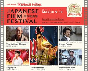HNL_Film2019_JA_r1_c1