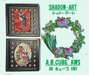 128_2825811_Shadow