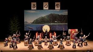 Gifu-Souden