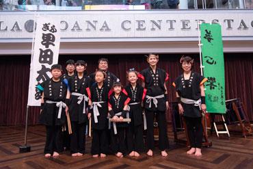 Gifu Souden Japanese Drums Team(4)