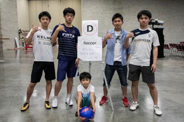 群馬県立中央高等学校サッカー部