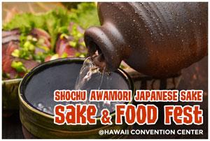 Sake & Food Fest