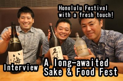 A long-awaited Sake & Food Fest to take place for the first time