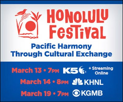 Save the Date !! Saturday, March 13 at 7 pm on K5 for the Television Premiere